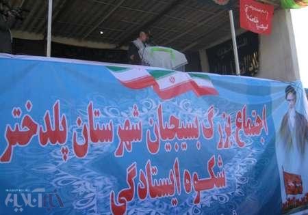 """تجمع 3 هزار نفری بسیجیان """"شکوه مقاومت """" در پلدختر برگزار شد"""