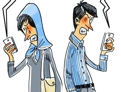 کاریکاتور/ میخواهید طلاق بگیرید؟ پیامک بزنید!