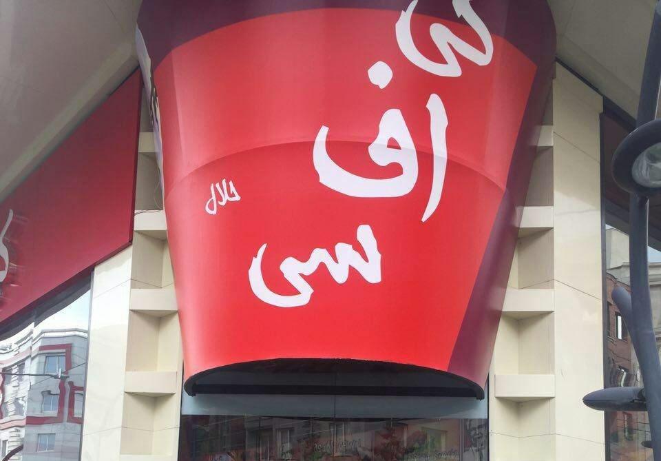 برندهای خارجی در ایران چه میخواهند؟/ از کیافسی جعلی تا دیور و سفورا
