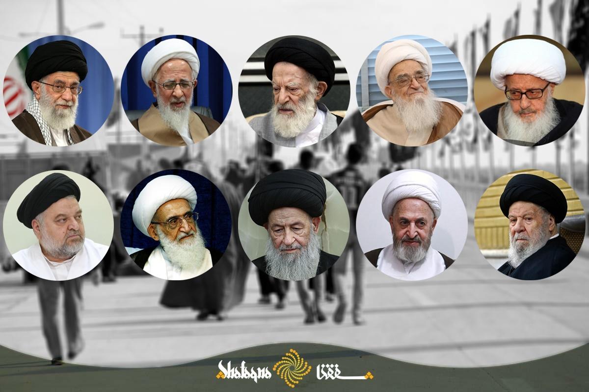 دیدگاه تعدادی از علما و مراجع تقلید درباره اربعین: اهداف امام حسین(ع) در پیاده روی اربعین معرفی شود