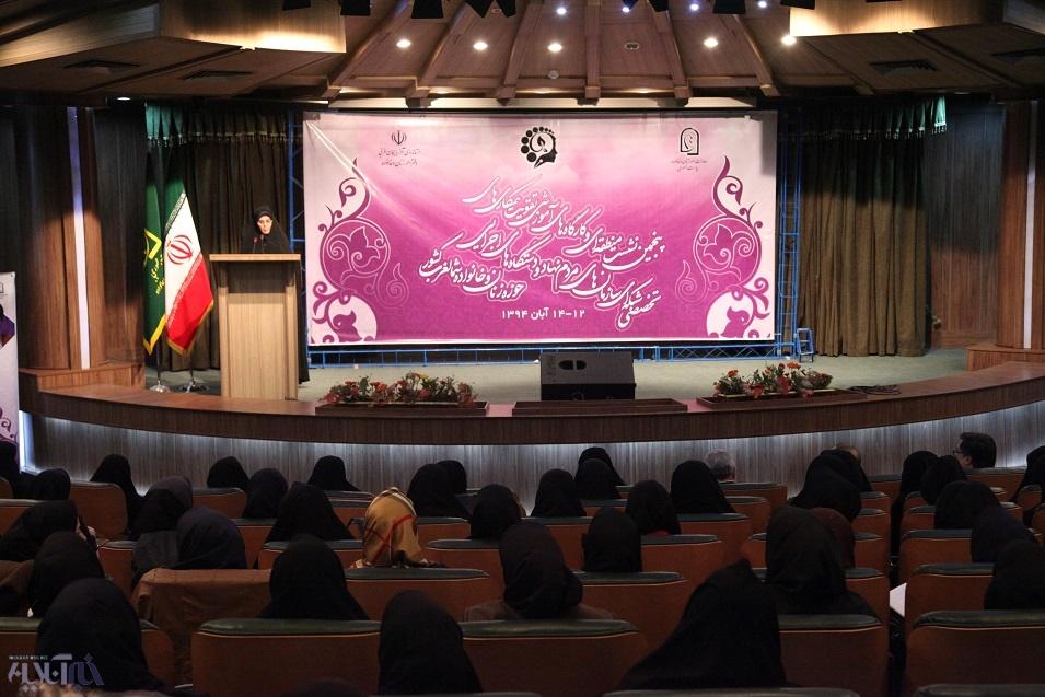پنجمین نشست منطقه ای سازمان های مردم نهاد حوزه زنان و خانواده شمالغرب کشور در ارومیه به پایان رسید