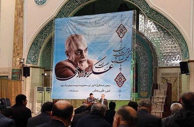 حبیبالله عسگراولادی,محمدرضا باهنر