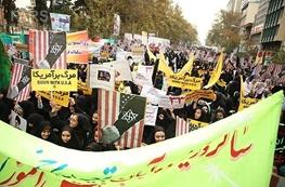 ایران و آمریکا,13 آبان