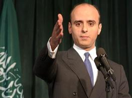 عادل الجبیر,نشست وین حل بحران سوریه ,سوریه