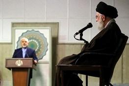 وزارت خارجه,ایران و آمریکا,آیتالله خامنهای رهبر معظم انقلاب