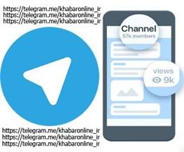 کانال+تلگرام+طنز+کرمانشاه
