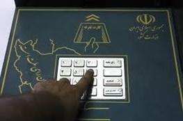 انتخابات مجلس دهم,انتخابات رایانهای