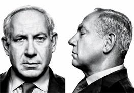بنیامین نتانیاهو,رژیم صهیونیستی,اسپانیا
