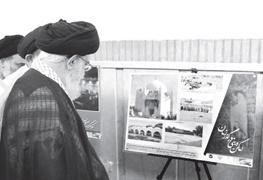 امام حسن مجتبی ع ,آیتالله خامنهای رهبر معظم انقلاب
