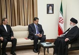 ایران و ونزوئلا,آیتالله خامنهای رهبر معظم انقلاب,ونزوئلا