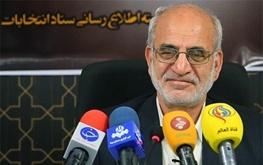 محمدحسین مقیمی معاون سیاسی وزارت کشور,انتخابات مجلس دهم,دولت یازدهم