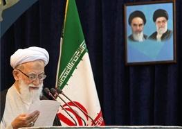 توافق هسته ای ایران و پنج بعلاوه یک برجام ,نماز جمعه