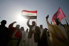 توافق هسته ای ایران و پنج بعلاوه یک برجام ,جهان عرب