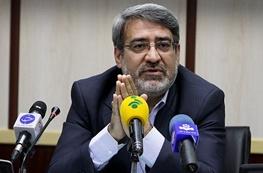انتخابات مجلس دهم,عبدالرضا رحمانی فضلی,انتخابات مجلس