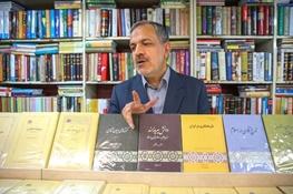 مسجد جامعی از حضور مردم و نخبگان در کتاب فروشی ها تشکر کرد