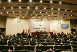 پارلمان عراق,عراق