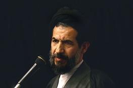 مجلس نهم,سازمان صدا و سیما,محمد حسن ابوترابی