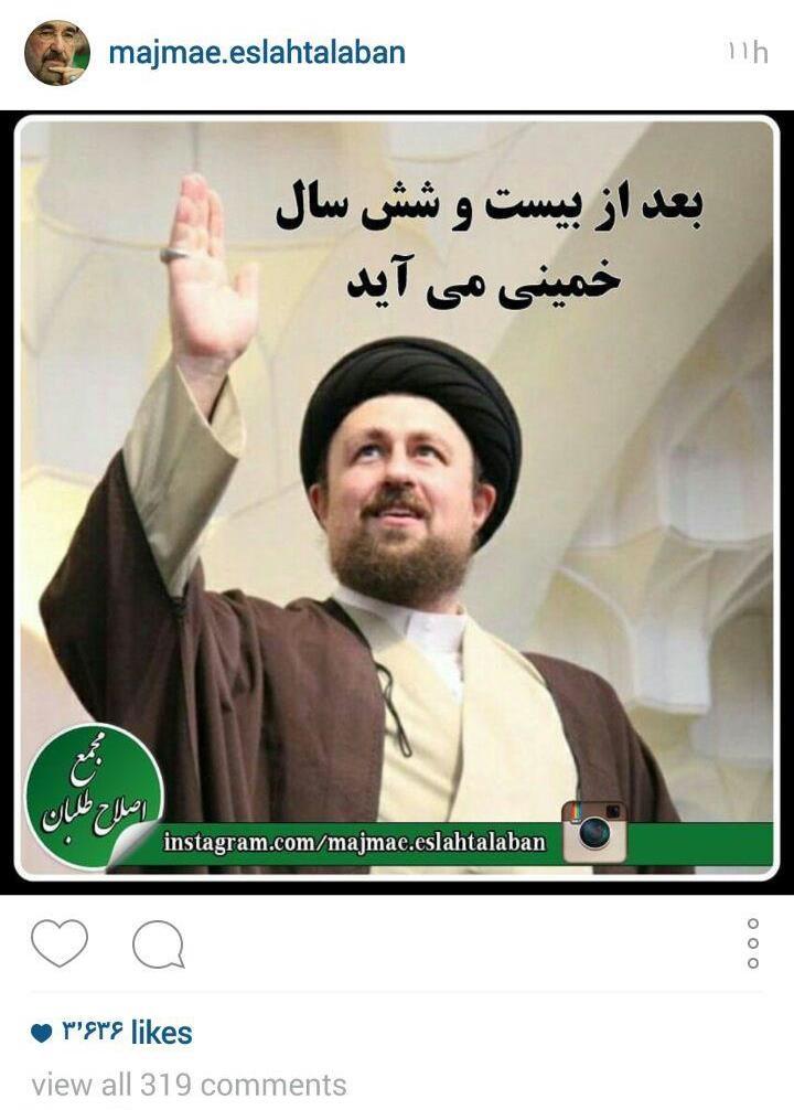 سید حسن خمینی,مجلس خبرگان
