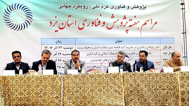 آب، خاک و هوای یزد در حالت بحران/ یزد پایتخت آلودگی کشور شده/ تبخیر در یزد 32 برابر بارندگی