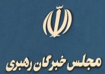 چه کسانی در قزوین برای مجلس خبرگان رهبری ثبت نام کردند؟