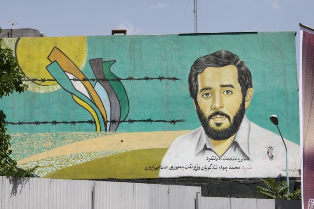 شهیدی که نامش در دولت احمدی نژاد از تقویم حذف شد