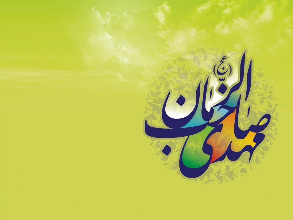 دولت کریمه چیست و چه وظیفه ای دارد؟/ یک بخش از دعای افتتاح از نگاه استاد سروش محلاتی