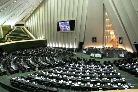 مخالفت نمایندگان مجلس با لایحه ایجاد منطقه آزاد مهران