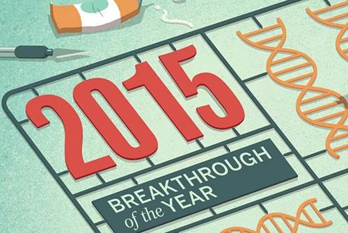 ویرایش جنجالی دیانای؛دستاورد علمی برگزیده سال از سوی مجله«ساینس»
