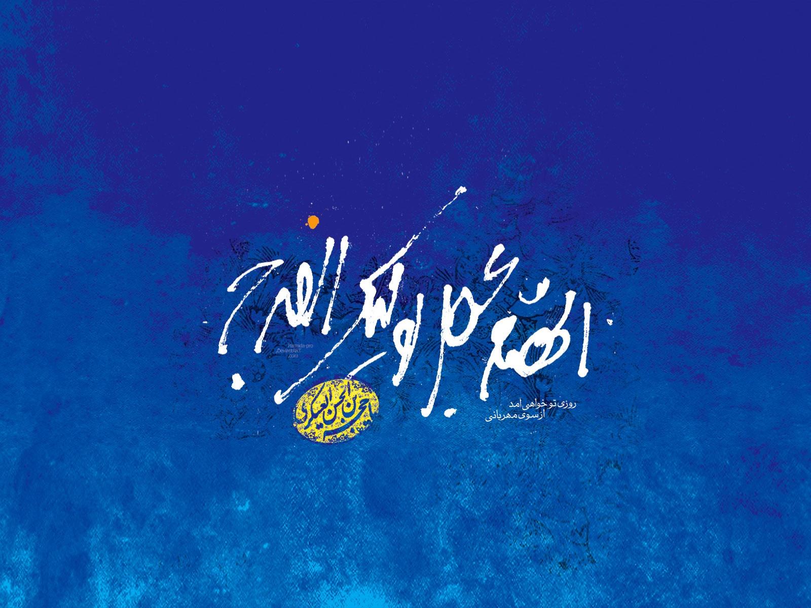 دولت کریمه با کرامت دولتمردان تحقق پیدا می کند/ شاخص های کرامت محوری در دولت کریمه