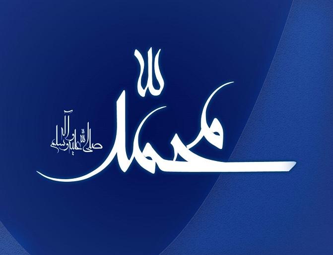 منظور پیامبر(ص) درباره حرکت پیوسته از گهواره تا گور چیست؟/ نوشتاری از امام موسی صدر
