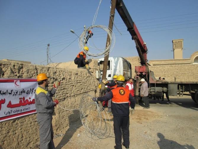 مشارکت کارکنان مرکز فوریت های برق شهرستان سرخه در رزمایش امداد و نجات