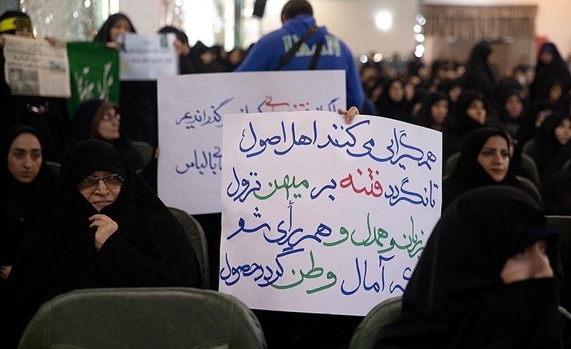 اصولگرایان,فتنه حوادث پس از انتخابات خرداد88