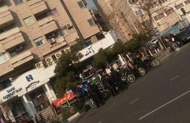 بمب گذاری در میدان فاطمی تکذیب شد/ عکس