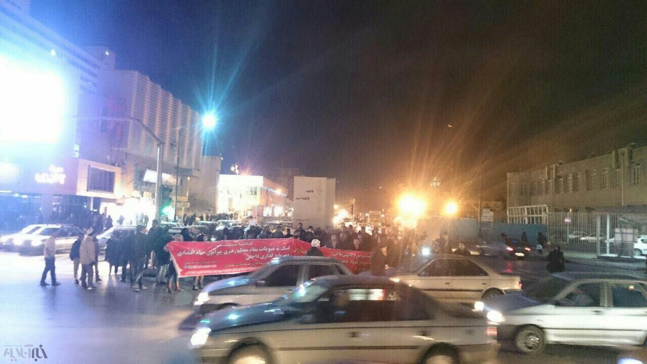 تجمع شبانه روزی مالباختگان شرکت پدیده شاندیز در تهران و مشهد