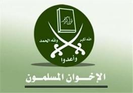 داعش,تروریسم,القاعده,اخوان المسلمین