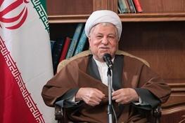 تروریسم,اکبر هاشمی رفسنجانی