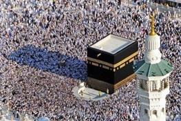اسلام,اسلامهراسی,اسلام ستیزی,جهان اسلام