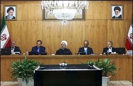 دولت یازدهم,حسن روحانی,لایحه بودجه