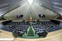 مجلس نهم,علی ربیعی,محمود حجتی,فساد اقتصادی مبارزه با مفاسد اقتصادی
