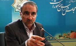بابک زنجانی,مجلس نهم,فساد اقتصادی مبارزه با مفاسد اقتصادی