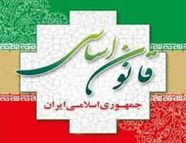 قانون اساسی جمهوری اسلامی ایران,مجلس خبرگان
