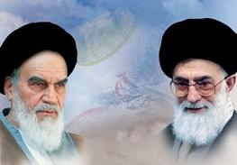 مجلس خبرگان,امام خمینی ره