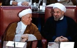مجلس خبرگان,حسن روحانی,اکبر هاشمی رفسنجانی,محمد تقی مصباح یزدی