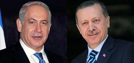 رجب طیب اردوغان,ترکیه,ایران و ترکیه,رژیم صهیونیستی