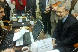 انتخابات مجلس دهم,علی لاریجانی