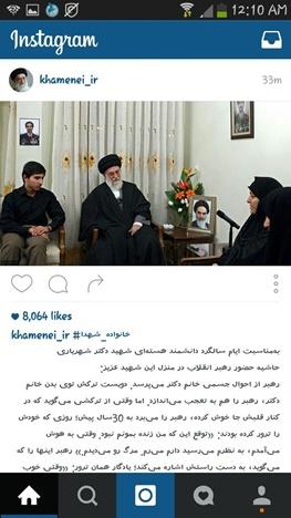 آیتالله خامنهای رهبر معظم انقلاب,تروریسم