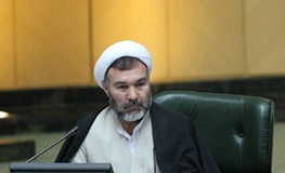 توافق هسته ای ایران و پنج بعلاوه یک برجام ,مجلس نهم,یوکیا آمانو