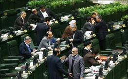 توافق هسته ای ایران و پنج بعلاوه یک برجام ,دولت یازدهم,مجلس نهم