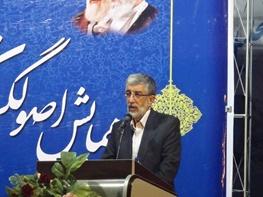 انتخابات مجلس دهم,اصولگرایان,غلامعلی حداد عادل,علی لاریجانی