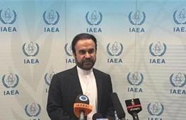 یوکیا آمانو,آژانس بین المللی انرژی اتمی,توافق هسته ای ایران و پنج بعلاوه یک برجام